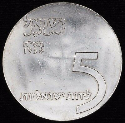 Israel 5 Lirot, 1958, 10th Anniversary of Independence