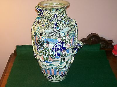 Antique Meiji Japan Moriage Earthenware Vase with high relief Birds. Mid 19th C.