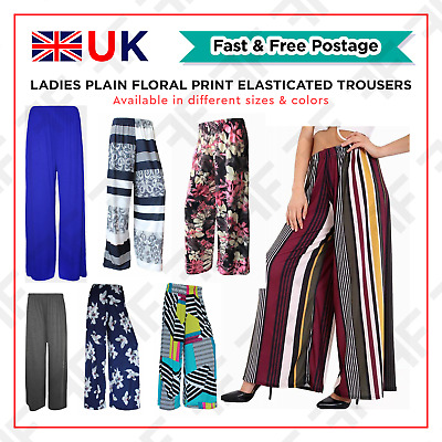 Ladies Womens Plain Floral Print Elasticated Plazzo Baggy Trousers Summer Lounge