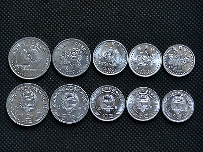 Korea 1 set of five coins 1, 5, 10, 50 Chon, 1 Won. Flower version like coins.
