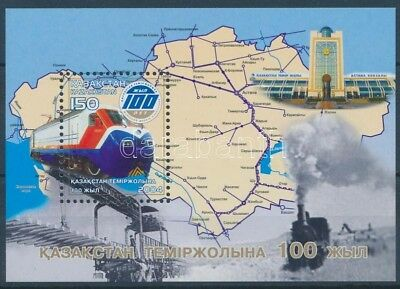 Kazakhstan stamp Train block MNH 2004 Mi 28 WS236135