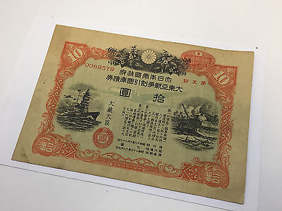 Japan Greater East Asia War Discount Treasury Bond 10 Yen WWII