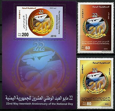 Jemen Yemen 2010 Nationaltag National Day Emblem 403-04 + Block 62 ** MNH