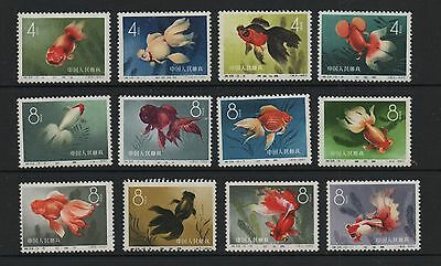 1960 CHINA GOLDFISH SG1911-1922 complete  SET unmounted mint MNH stamps superb