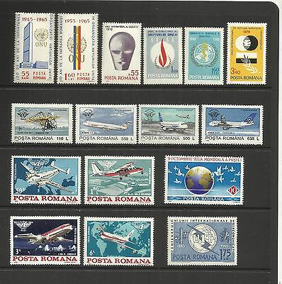 Romania ~ 1965-94 Small Mid Modern Collection (Mint Mh)