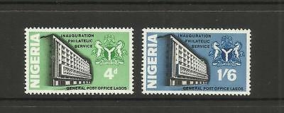 Nigeria ~ 1969 Inauguration Of Philatelic Service (Mh)