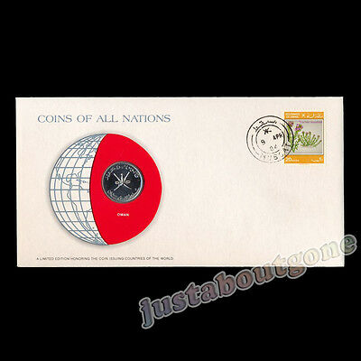 Oman 50 Fils 1400 1980 Fdc ─ Coins Of All Nations Uncirculated Stamp Cover Unc