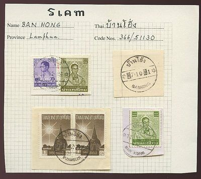 THAILAND SIAM BAN HONG POSTMARKS on PIECE 5 stamps