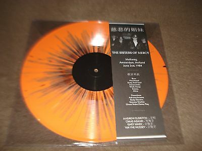 Sisters Of Mercy - Vinyl Lp, Live 1984, Splatter Disc, New Sealed, Very Limited