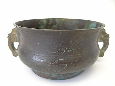 Antique Old Copper Brass Handled Chinese Foo Dog Etched Butterfly Censer Incense