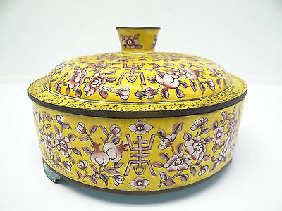 Antique Four Compartment Enamel Copper Yellow China Chinese Floral Container Pot
