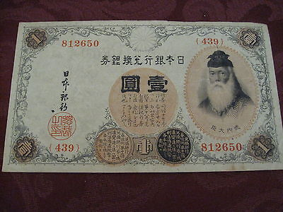 Nippon Ginko One Yen In Silver Old Japanese Money