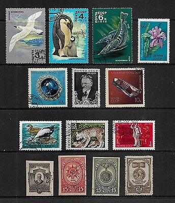 RUSSIA - mixed collection No.33