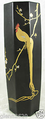 Zohiko Japanese Urushi Lacquer Vase Octagon Long Tail Rooster Hand Made 10-3/4in