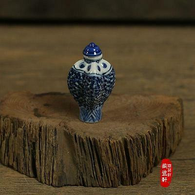 Chinese Vintage  Hand painted blue and white fish snuff bottl