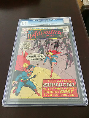 Adventure Comics #381 CGC 9.4 -6/69 First SUPERGIRL SOLO!, Batgirl & Superman Ap