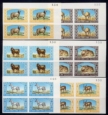 JORDANIEN JORDAN 1967 Tiere Animals Pferd Blocks/4 669-674 B Imperf ** KW €480