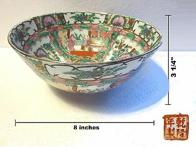 "ANTIQUE 8"" CHINESE QIANLONG CANTON FAMILLE ROSE PORCELAIN BOWL 1800's w RED MARK"