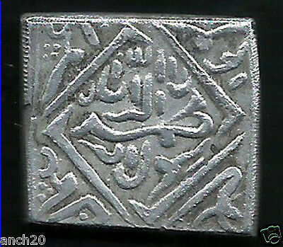 Ancient India 1605-1627 Mughal Period Coin