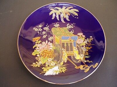 Japanese plate - 215mm diam - no flaws