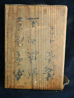 Antique Edo period Japanese woodblock prints book, military cannons and temples