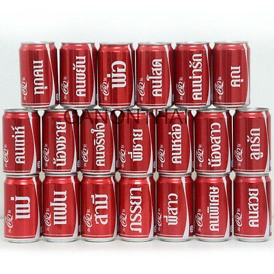 Coca Cola Coke share a coke with name cans Thailand complete set 20 cans