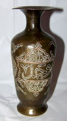 Antique Middle Eastern Brass Silver Inlay Vase Signed