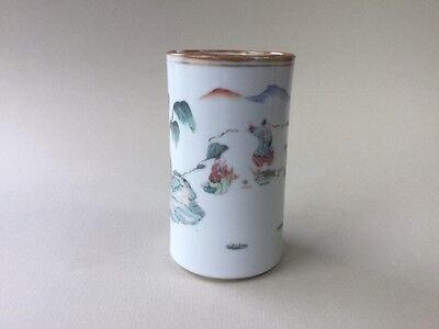20th Century Chinese Famille Rose Brush Pot