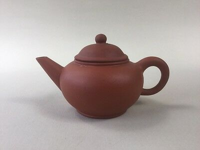 20th Century Small Chinese Yixing Teapot