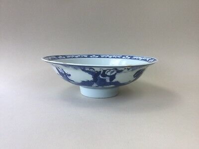 19th C. Blue and White Bowl - Shou Lao, Immortals & Three Islands