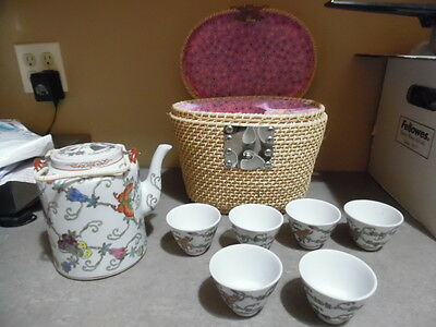 Chinese Porcelain Tea Set in Insulating Wicker Basket - 6 Tea Cups!!