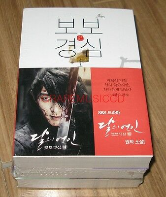 Moon Lovers: Scarlet Heart Ryeo EXO BAEKHYUN IU NOVEL KOREAN VERSION + POSTCARD