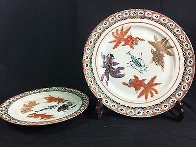 A Pair Of Antique Chinese Famille  Rose Plates Late 19Th Century