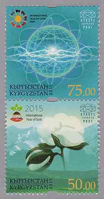 KYRGYZSTAN - 2015 - Year of Light / Year of Soil. Compl set, 2v, se-tenant. MNH