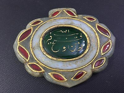 Antique MUGHAL jade stone Islamic pendant with calligraphy n gold work 18 C