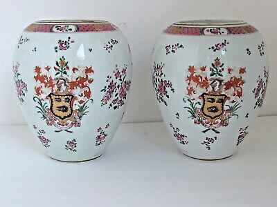 Antique Pair of 19th French Samson Porcelain Armorial Vases