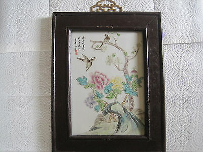 Chinese Republic 20th porcelain plaque with frame