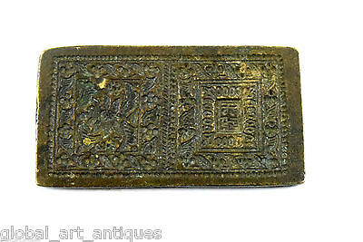 Rare Collectible Vintage Beautiful Style Bronze Jewellery Stamp/Mold.  G46-169