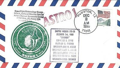 1990 Shuttle Mission STS-35 Columbia - Astro 1 flight cover