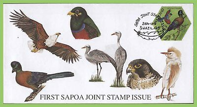 Swaziland 2004 First SAPOA joint stamp issue First Day Cover