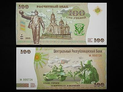 New banknote Novorossia 2015 100  rubles PROJECTS NOT ISSUED SAMPLES UNC !