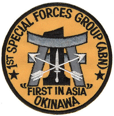 Patch - 1st Special Forces Group Okinawa