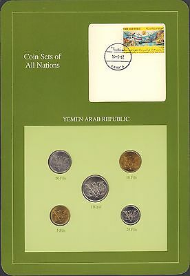 {BJSTAMPS} Coin Sets of All Nations Yemen Arab Republic BU