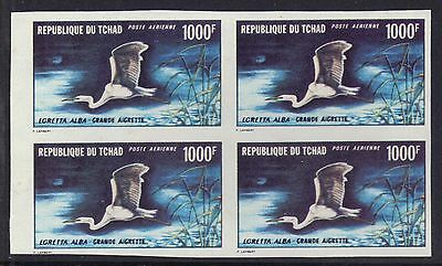 Chad 1971 Air 1000f Great Egret Imperf blaock of 4 MNH.