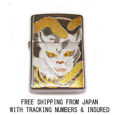 Holy Cat Gold & Silver Engarving Authentic Zippo Japan Limited Model
