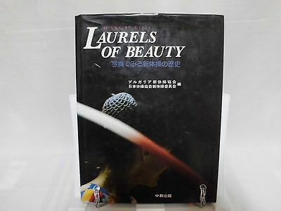 """LAURELS OF BEAUTY """" History of rhythmic gymnastics seen in pictures """" Photo Book"""