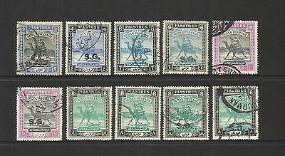 Anglo-Egyptian Khartoum ~ 1921-51 Small Collection Used & S.g.