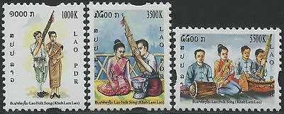 LAOS N°1594/1596** Musique, instruments, 2005 Folk song Sc#1665-1667 MNH