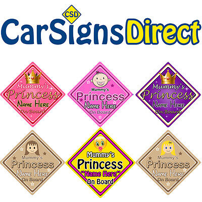 Personalised Mummys Princess On Board Car Sign - Baby/Child Safety - 6 Choices