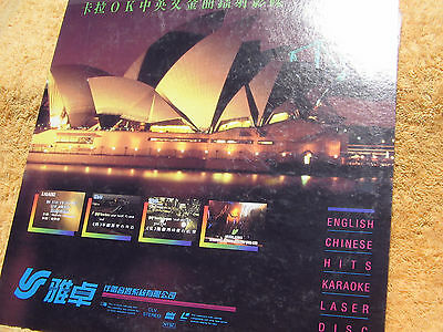 English/Chinese Hits Karaoke Laser Disc [LTV 810] Laser Disc